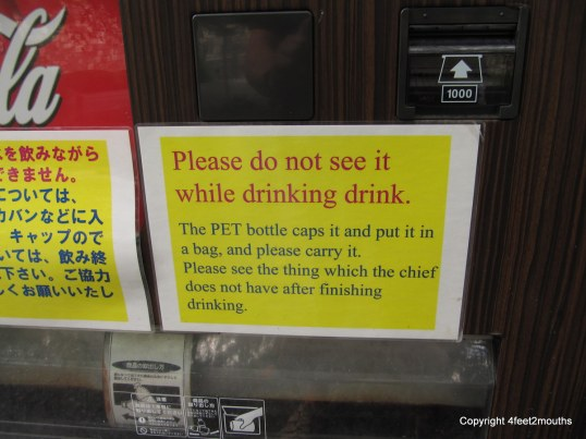 Lost in translation sign at the former royal palace in Kyoto