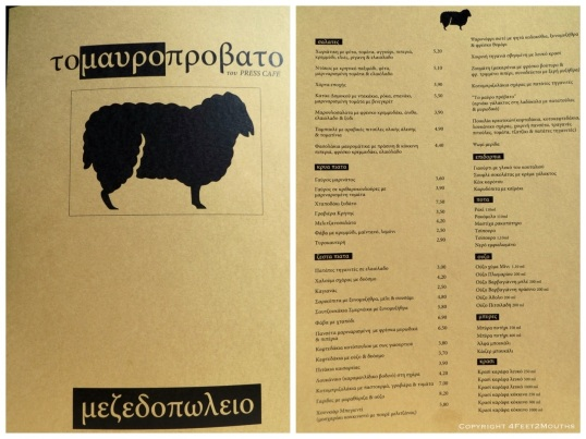 The Black Sheep all Greek menu