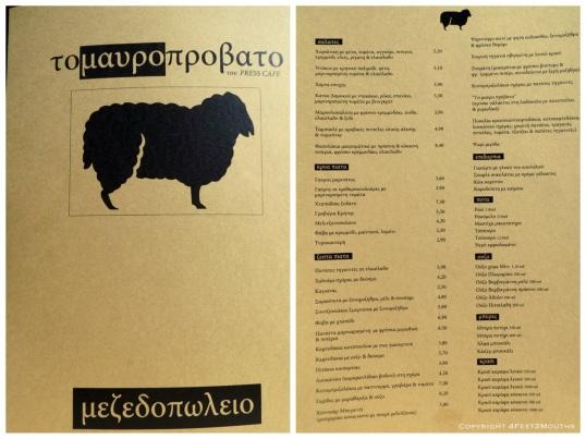 The Black Sheep all Greek menu