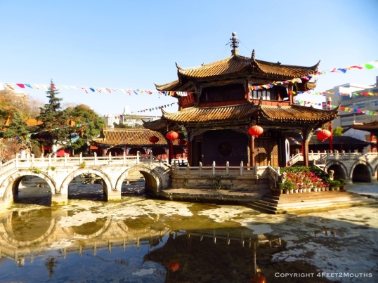 Center of Yuantong Temple