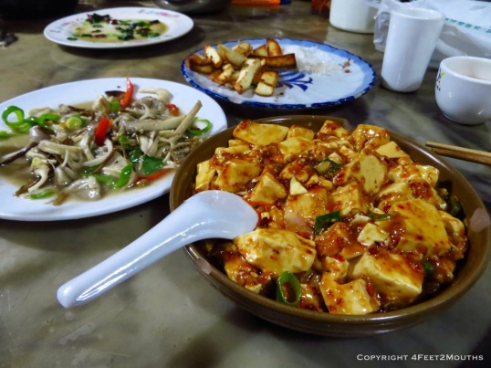 Tofu, mushrooms and cheese at Cang Er Chun