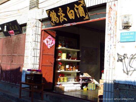 Baiju shop