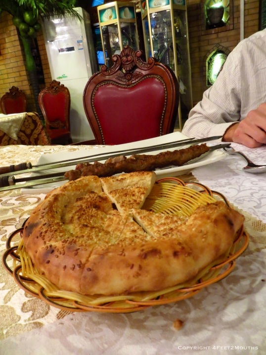 Naan at Nur Bostan