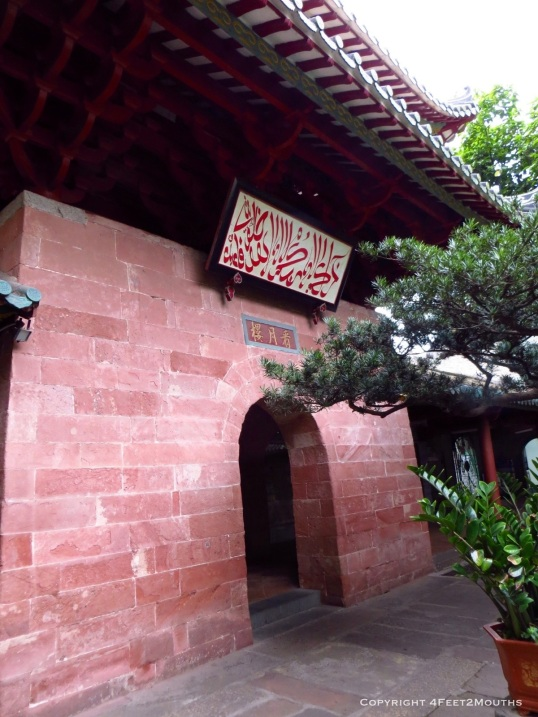 Gate of one of the world's oldest mosques