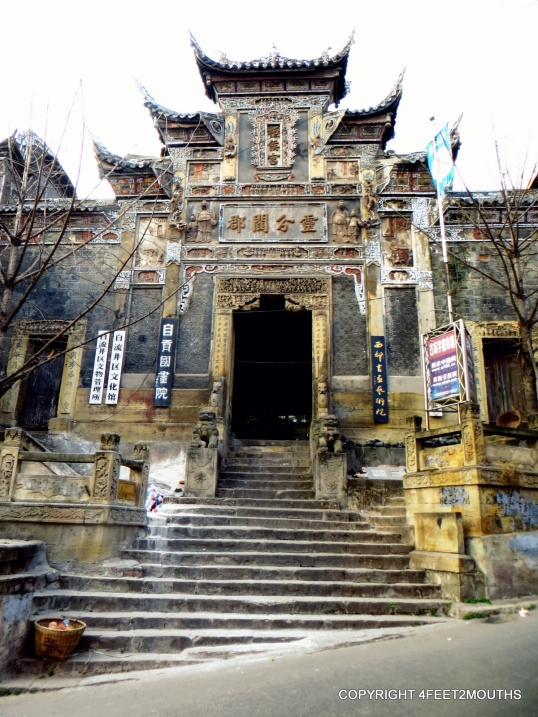 The front of Huánhóu Palace Tea House