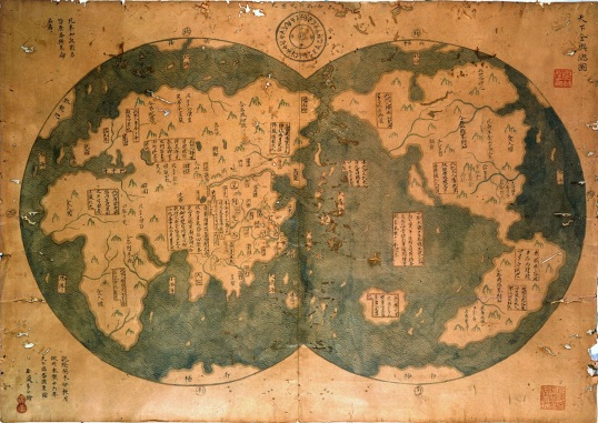1763 Chinese Map of the World (Credit: wikicommons)