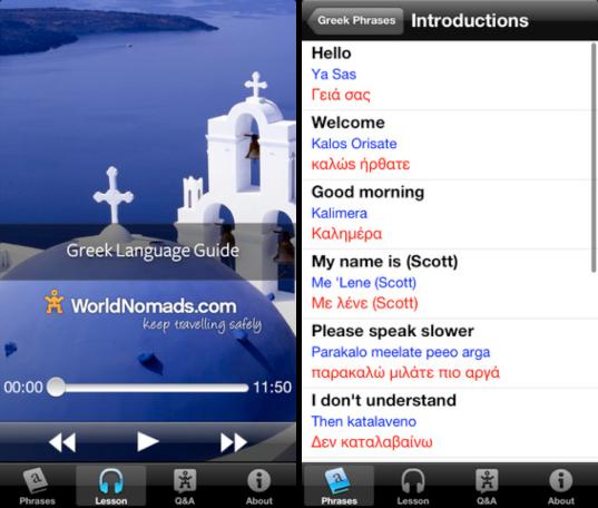 iPhone screenshots from World Nomads Greek Language Guide (Photo credit: World Nomads)