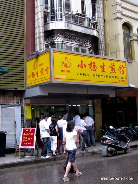 Yang's on Huanghe Road